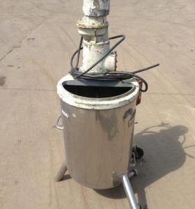 126 Litre, Other, Vertical Base Tank